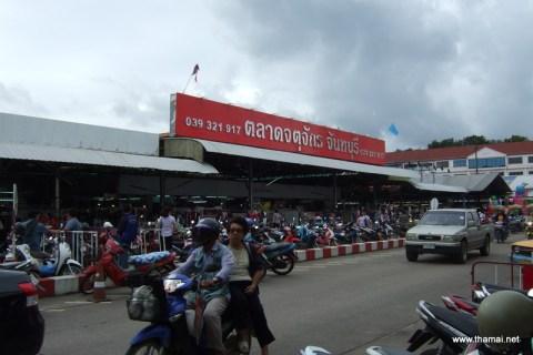 Chatuchak Chanthaburi