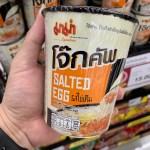 Salted Egg Porridge from Mama