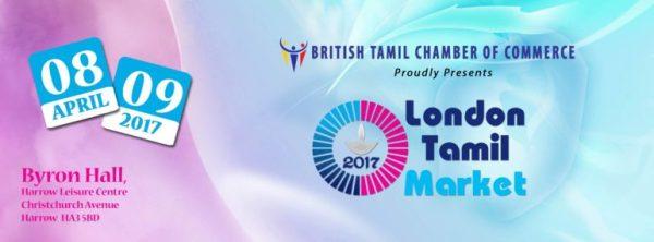 London Tamil Market 2016 | British Tamil Chamber of ...