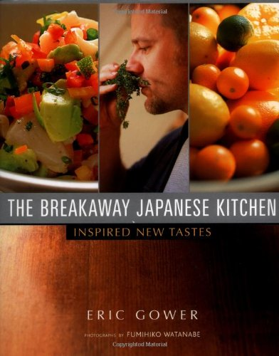 the breakaway japanese kitchen by eric gower