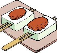 Tofu Dengaku