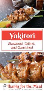 Yakitori recipe