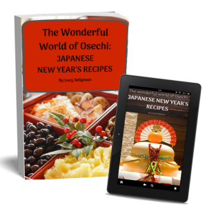 osechi japanese cookbook