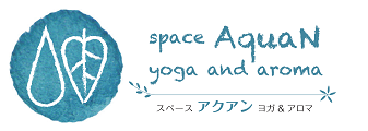 新小岩のヨガ&アロマスタジオ アクアン
