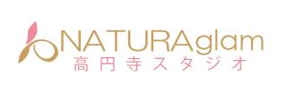 NATURAglam(ナチュラグラム)高円寺スタジオ