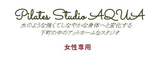 Pilates Studio AQUA