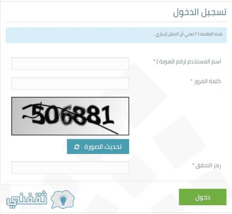 ebd5f7e2e للتسجيل في حساب المواطن عن طريق الضغط على الرابط التالي: الموقع الرسمي لحساب  المواطن وإتباع خطوات التسجيل كما موضح بالصور