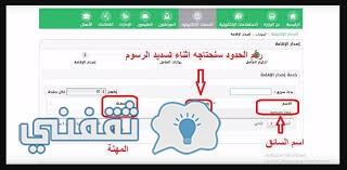 وزارة العمل بالكويت الاستعلام عن وافد برقم الاقامة وخدمات
