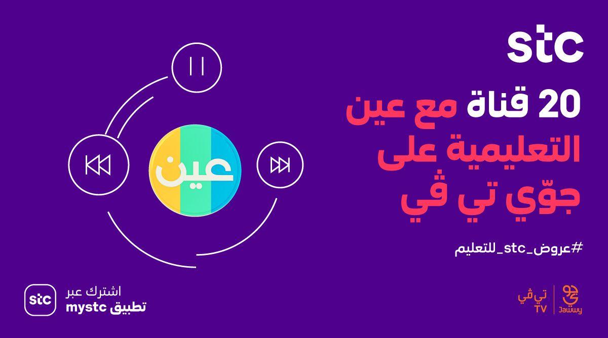 شحن فودافون من السعودية 2020 6