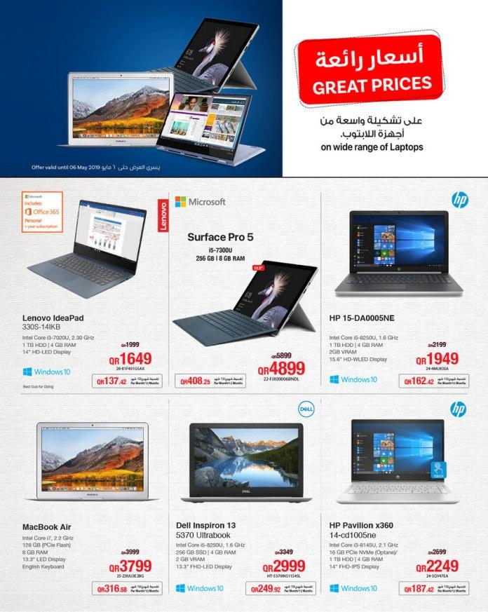 Jarir weekly offers