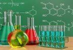 بحث عن اهمية الكيمياء في حياتنا اليومية بالتفصيل