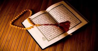 دعاء ختم القرآن مكتوب بالتفصيل