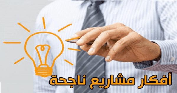 تخصيص 5 مشروعات صغيرة لذوي الإعاقة بكل وحدة محلية بقري محافظة سوهاج