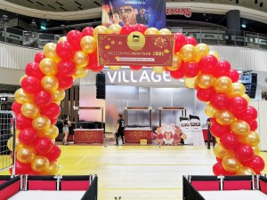 Red and Gold Balloon Arch