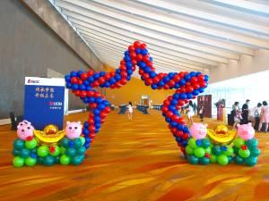 Star Balloon Arch Singapore