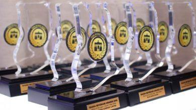 Ghana Beverage Awards
