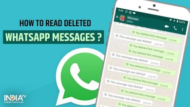 How To Save Data On WhatsApp And See How Much You Are Using, How To View Deleted Messages on Whatsapp