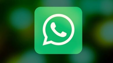 What Is Fouad WhatsApp?, How To Make Yourself An Admin Without Admin's Permission In Any WhatsApp Group