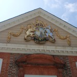 Coat of Arms, Governor's Palace, Williamsburg