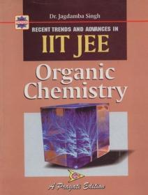 iit-jee-organic-chemistry | Thats My Top 10