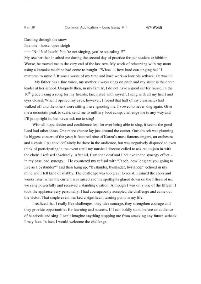 Common app personal essay help. Essay Online Writers