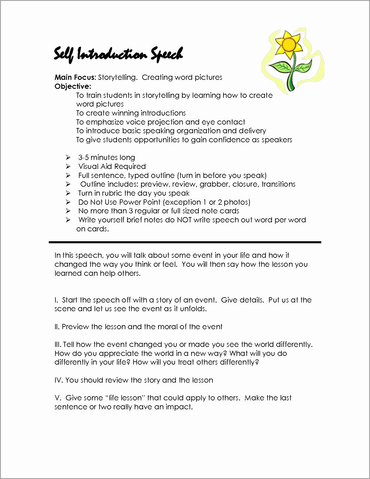 Student Self Introduction Sample Essay