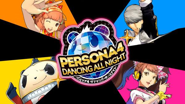 Persona 4: Dancing All Night Logo