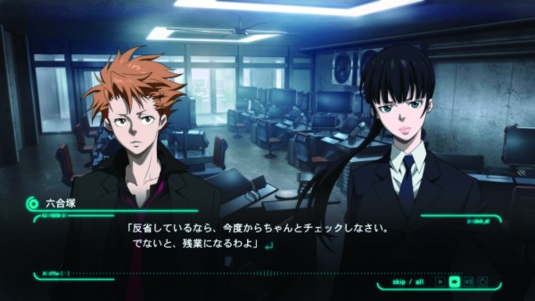 Psycho-Pass Mandatory Happiness Screenshot 1