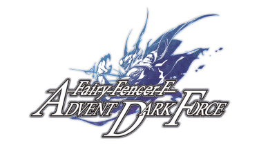 Fairy Fencer F: Advent Dark Force Logo