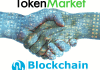 Tokenmarket Blockchain Partners Sign Deal