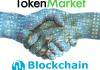 Tokenmarket Blockchain Partners Sign Deal