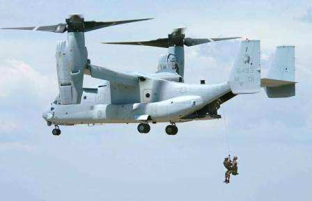 The United States Navy believes this is what an osprey looks like.