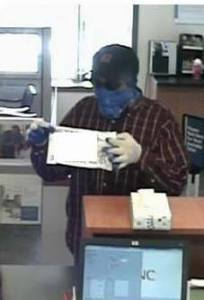 Indian Head PNC Bank Robber Aug 25, 2014.  Should he be convicted James Anno can learn how to rob a bank like a pro at Bank Robbery School. Its called the Maryland Prison system.
