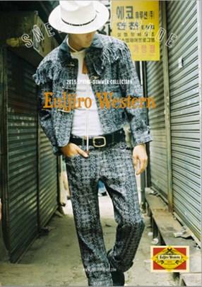 Sneezer Parade Korean Cowboy 8