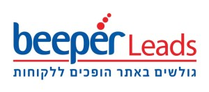 Beeper Leads