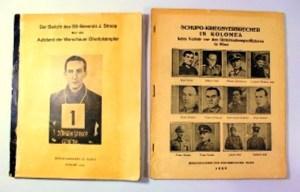 חוברות על פשעי הנאצים ועל גטו וורשה אישתר בית מכירות פומביות החל מ 100 דולר