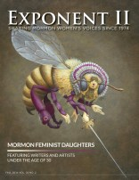 exponent-fall-2016-cover-web