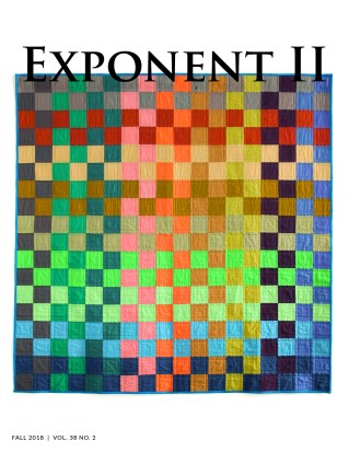 Exponent-Summer-2019-cover-final