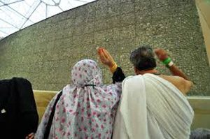 Hajj: Trusting in the Promise of Allah