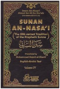 Sunan An-Nasai