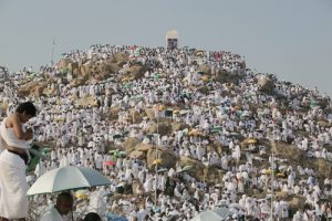 Islamic Religion Fruits of Hajj (23)