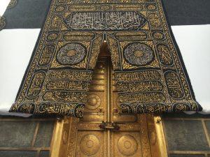 Islamic Religion Fruits of Hajj (Part 3)