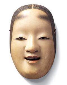 MIHO MUSEUMで開催中の『猿楽と面』展に甲津原・天満神社の面が出品されています!