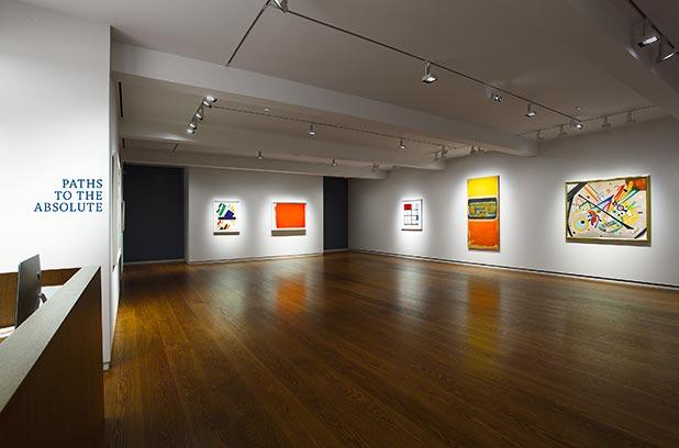 Galleria Di Donna - interno