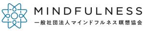 Mindfulness 一般社団法人マインドフルネス瞑想協会 吉田昌生