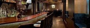 The Rabbithole Bar Footer1