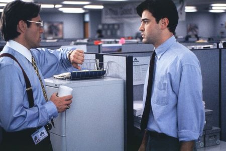 https://i1.wp.com/www.the-reel-mccoy.com/movies/1999/images/officespace_lumbergh.jpg