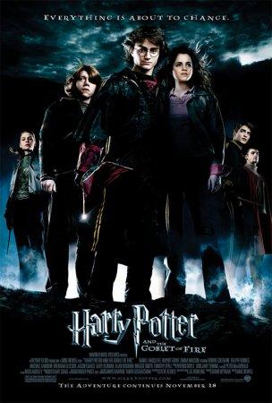El cartel de la cuarta película