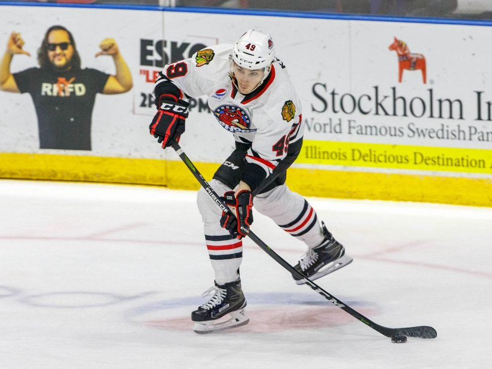 The-Rink's Blackhawks prospect pyramid: Blood, sweat and tiers, part one