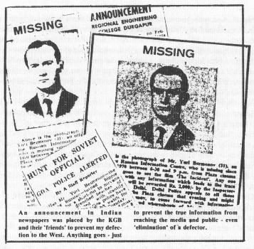 https://i1.wp.com/www.the-savoisien.com/blog/public/img5/Thomas_David_missing.png